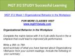 mgt 312 study successful learning 3