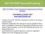 mgt 312 study successful learning 6
