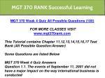 mgt 370 rank successful learning 14