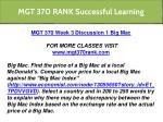 mgt 370 rank successful learning 9