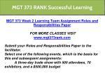 mgt 373 rank successful learning 6