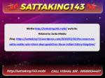 matka http sattaking143 mobi website related