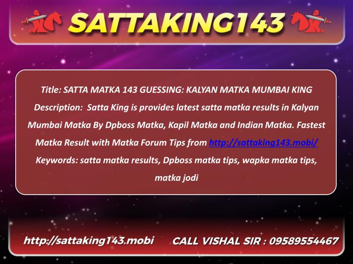 Ppt Satta Matka Guessing Tips Kalyan Matka Game Powerpoint