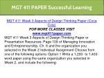 mgt 411 paper successful learning 11