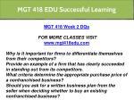mgt 418 edu successful learning 3