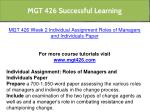 mgt 426 successful learning 10