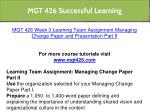 mgt 426 successful learning 16