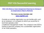 mgt 426 successful learning 17