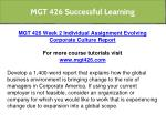 mgt 426 successful learning 9