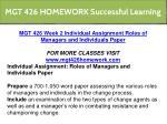 mgt 426 homework successful learning 10