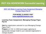 mgt 426 homework successful learning 23
