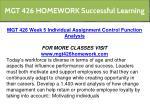 mgt 426 homework successful learning 26