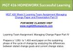mgt 426 homework successful learning 28
