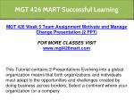mgt 426 mart successful learning 29