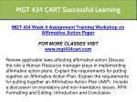 mgt 434 cart successful learning 18