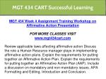mgt 434 cart successful learning 19