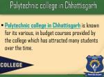 polytechnic college in chhattisgarh