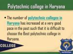 polytechnic college in haryana 1
