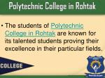 polytechnic college in rohtak