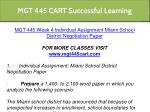 mgt 445 cart successful learning 18