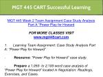 mgt 445 cart successful learning 8