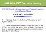 mgt 448 assist successful learning 8