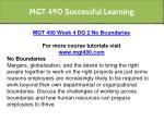 mgt 490 successful learning 11
