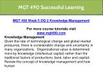 mgt 490 successful learning 14
