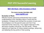 mgt 490 successful learning 3