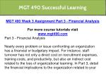mgt 490 successful learning 7