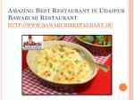 amazing best restaurant in udaipur bawarchi restaurant http www bawarchirestaurant in 1