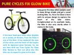 pure cycles fix glow bike