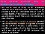 book medical facilities sky air ambulance