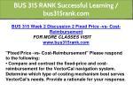 bus 315 rank successful learning bus315rank com 3