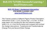 bus 370 tutors successful learning bus370tutors 2