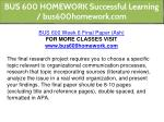 bus 600 homework successful learning 21