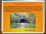 corbett national park 2