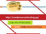 http swedenserverhosting gq