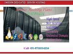 sweden dedicated server hosting 1