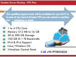 sweden server hosting vps plan
