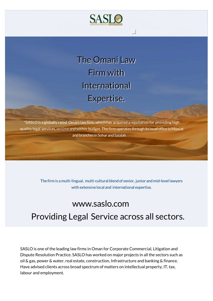 the omani law firm with international expertise n.