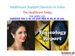 healthcare support services in india 2