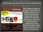 soutien au service la client le
