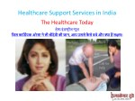 healthcare support services in india 3