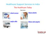 healthcare support services in india 4
