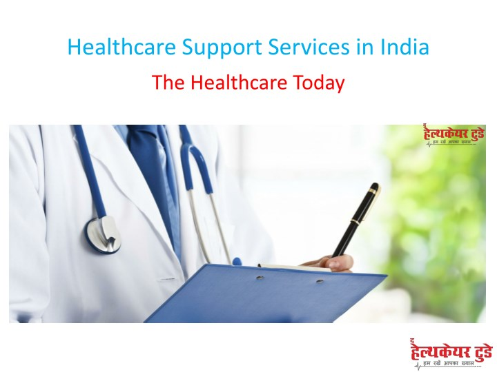 healthcare support services in india n.
