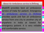 about air ambulance service in shillong