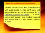 about air ambulance service in shimla