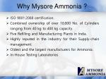 why mysore ammonia