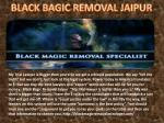 black bagic removal jaipur